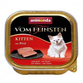 Vom Feinsten Kitten Sığır Etli 100 Gr