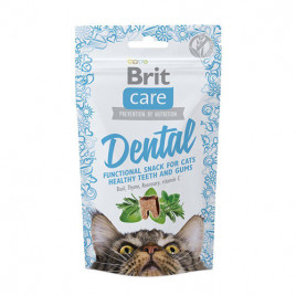 Snack Dental Kedi Ödül Maması 50 Gr