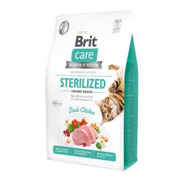 Cat Grain-Free Sterilized Urinary Health 2 Kg