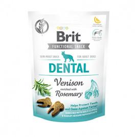 150 Gr Dog Functional Snack Dental Geyik Eti