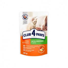 Club 4 Paws Premium Yavru Soslu Tavuk Etli 6x80 Gr