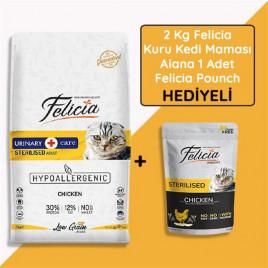 Az Tahıllı+7 Kısırlaştırılmış Tavuklu Kedi Maması 2 Kg