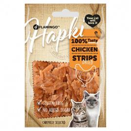 50 Gr Hapki Chicken Strips
