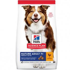 Hill's 2,5 Kg Science Plan Mature Adult 7+ Active Longevity Medium Chicken