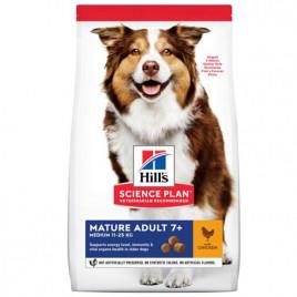 Hill's 14 Kg Science Plan Mature Adult 7+ Active Longevity Medium Chicken