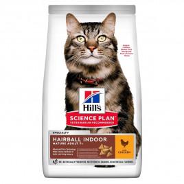 7+Hairball Tavuklu Yaşlı Kedi Mama 1,5 Kg