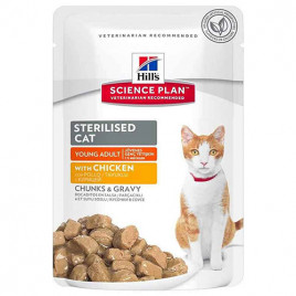 Hill's 85 Gr Science Plan Sterilised Young Adult Chicken