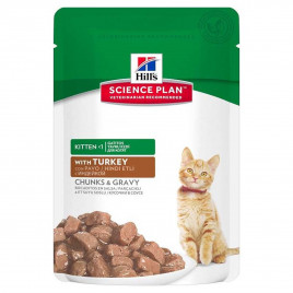 Hill's Science Plan 85 Gr Kitten Turkey