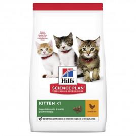 Hill's 3 Kg Science Plan Kitten Healthy Development Chicken
