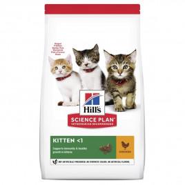 Hill's 7 Kg Science Plan Kitten Healthy Development Chicken