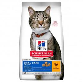 Oral Care Kedi Ağız Bakımı Maması 1,5 Kg