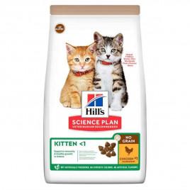 Hill's 1,5 Kg Science Plan Kitten No Grain Chicken