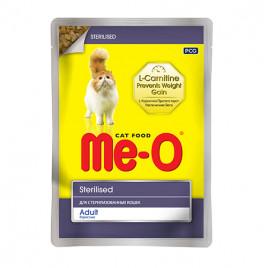 Me-O 80 Gr Tavuklu Kısırlaştırılmış