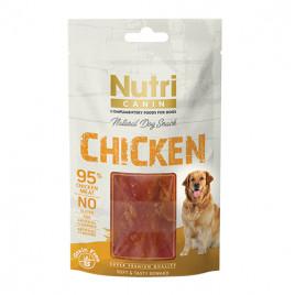 Canin Chicken Snack Köpek Ödülü 80 Gr