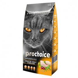 32 Sterilised Kısırlaştırılmış Kedi Maması 15 kg