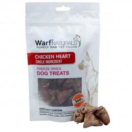 Freeze Dry Tavuk Yürek Köpek Ödülü 40 Gr